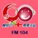 Cheng Sheng Broadcasting Company FM 104.1