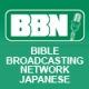 Bible Broadcasting Network Japanese
