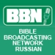 Bible Broadcasting Network Russian