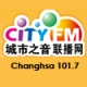 City FM Changhsa 101.7