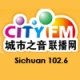 Listen to City FM Sichuan 102.6 free radio online