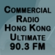 Commercial Radio Hong Kong Ultimate 90.3 FM