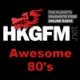 HKG FM Awesome 80's
