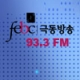 HLAD Far East Broadcasting 93.3 FM